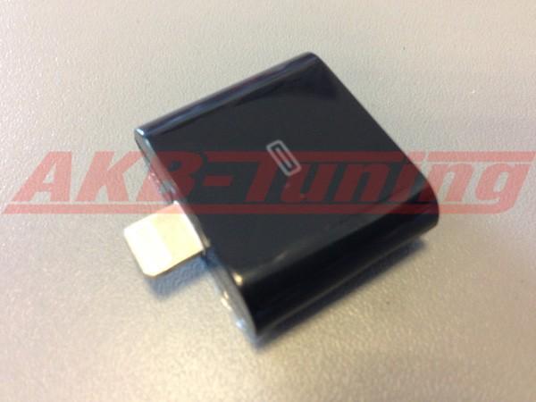 Dietz Adapter für iPhone 5-30-Pin auf Lightningadapter (Abverkauf)