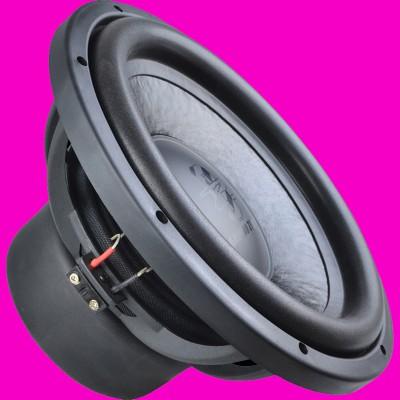"""GROUND ZERO URANIUM """"GZUW 12SQ-D2"""" 30 cm Sound-Quality Subwoofer 2 x 2 Ohm - 600W"""