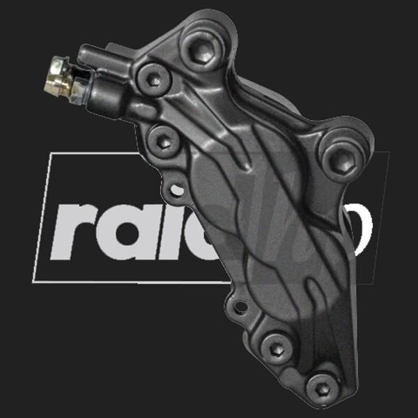 raid hp Bremssattel Lack (6-teilig) ANTHRAZIT METALLIC glänzend
